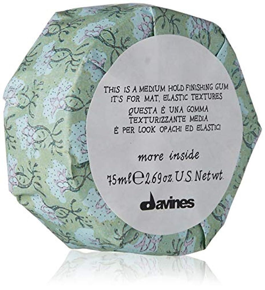 崩壊可塑性しおれたダヴィネス More Inside This Is A Medium Hold Finishing Gum (For Mat, Elastic Textures) 75ml/2.69oz並行輸入品