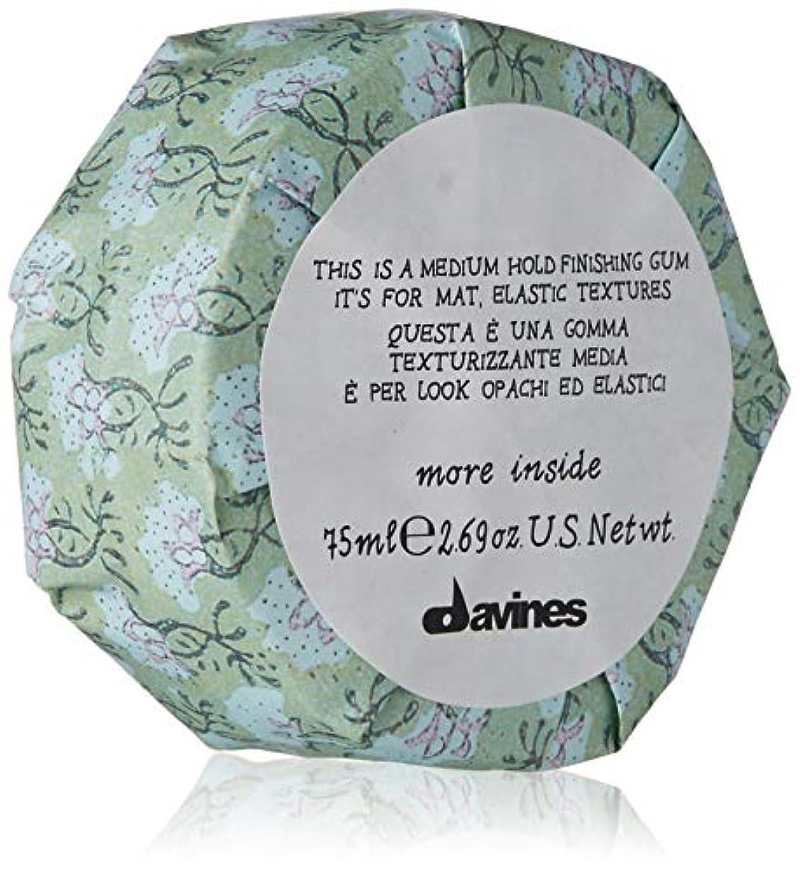 ノベルティ奪う奪うダヴィネス More Inside This Is A Medium Hold Finishing Gum (For Mat, Elastic Textures) 75ml/2.69oz並行輸入品