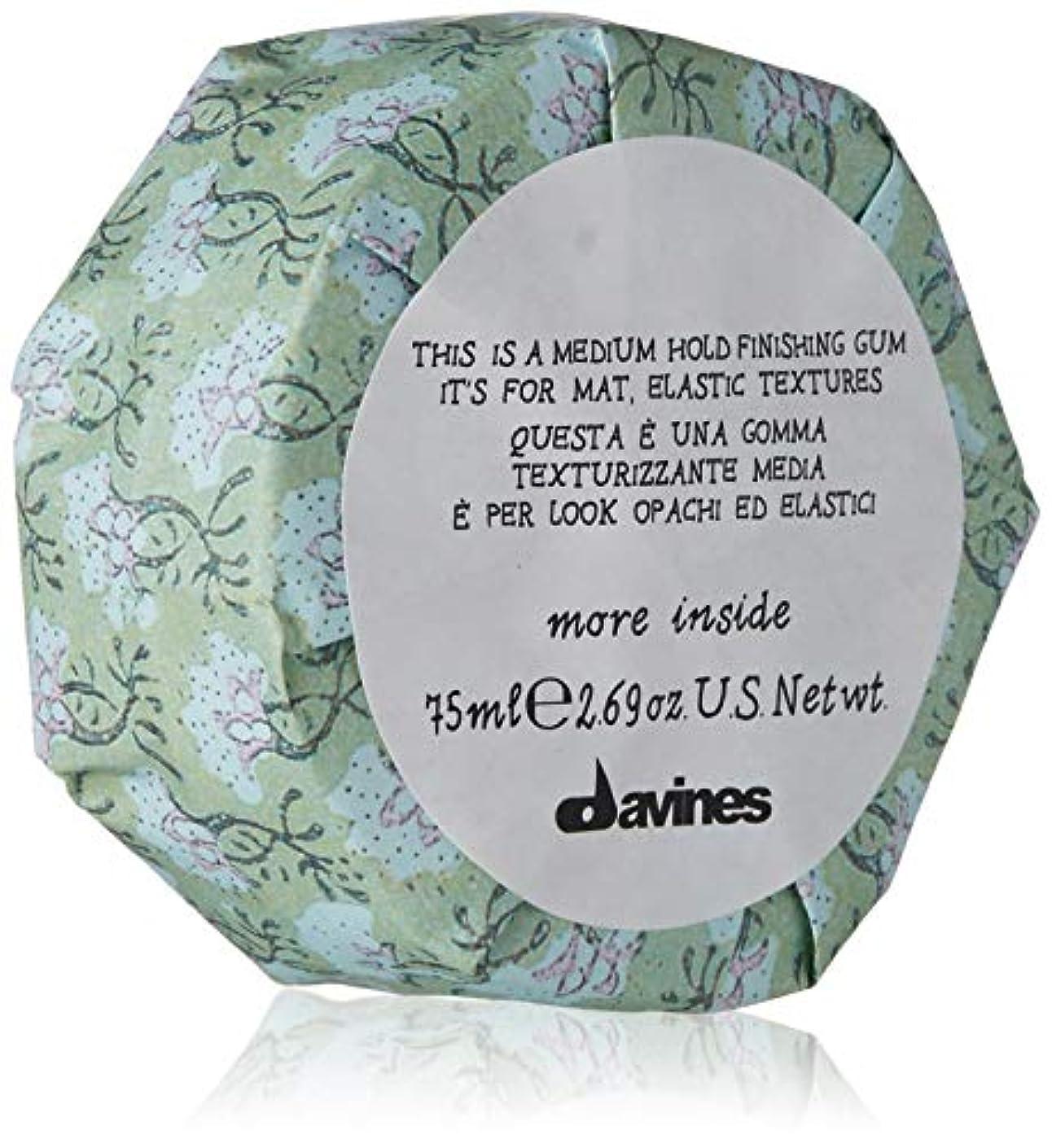 資本ブラスト豆腐ダヴィネス More Inside This Is A Medium Hold Finishing Gum (For Mat, Elastic Textures) 75ml/2.69oz並行輸入品