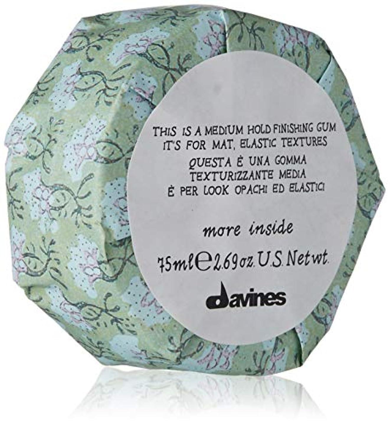 サイトゆるくからに変化するダヴィネス More Inside This Is A Medium Hold Finishing Gum (For Mat, Elastic Textures) 75ml/2.69oz並行輸入品