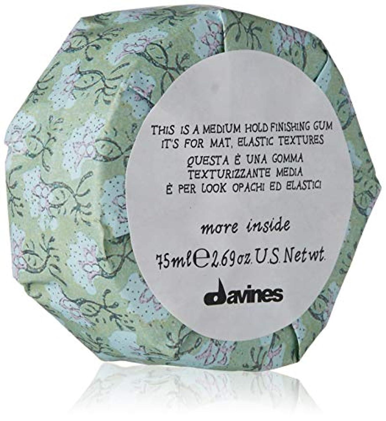 速いハードウェア毛皮ダヴィネス More Inside This Is A Medium Hold Finishing Gum (For Mat, Elastic Textures) 75ml/2.69oz並行輸入品