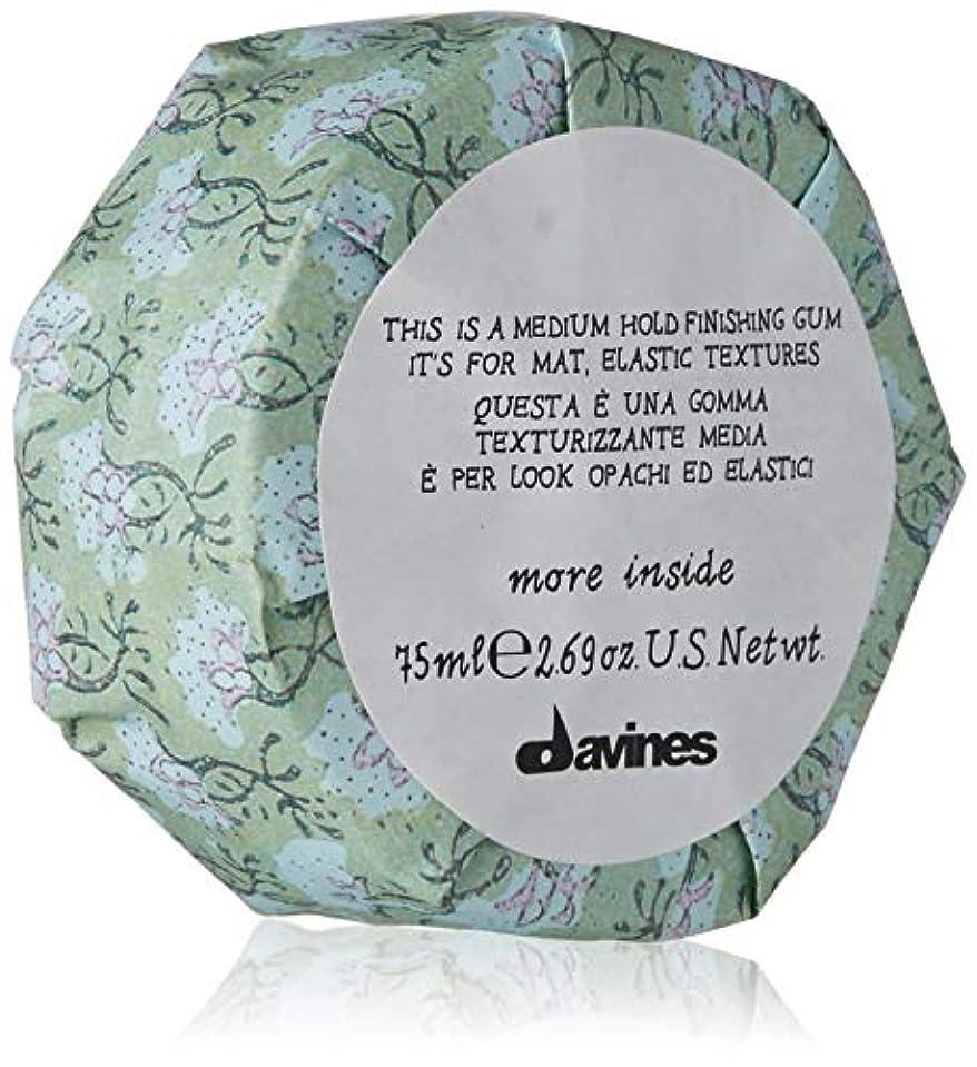 ビュッフェかかわらず嫉妬ダヴィネス More Inside This Is A Medium Hold Finishing Gum (For Mat, Elastic Textures) 75ml/2.69oz並行輸入品