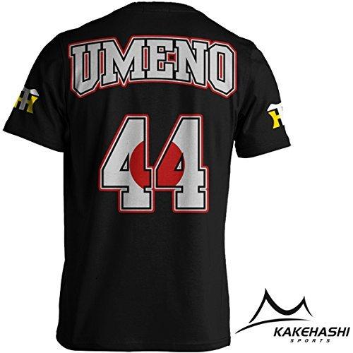 阪神タイガース公認 NEW選手出身国旗Tシャツ(Umeno) (S, 黒)