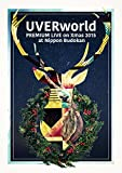 UVERworld PREMIUM LIVE on Xmas 2015 at Nippon Budokan(初回生産限定盤) [DVD]/