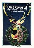 【早期購入特典あり】UVERworld Premium Live on X'mas Nippon Budokan 2015(初回生産限定盤)(2017年度UVERworld Special Live Photoカレンダー付き) [Blu-ray]
