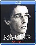 マーラー [Blu-ray]