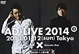 『アドリブ(AD-LIVE)2014』~第2巻~[DVD]