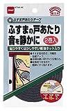 ニトムズ ふすま戸あたりテープ 4mm×15mm×2m 2巻入リ E025