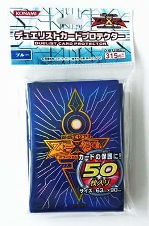 遊戯王ゼアルオフィシャルカードゲーム デュエリストカードプロテクター 皇の鍵 ブルー