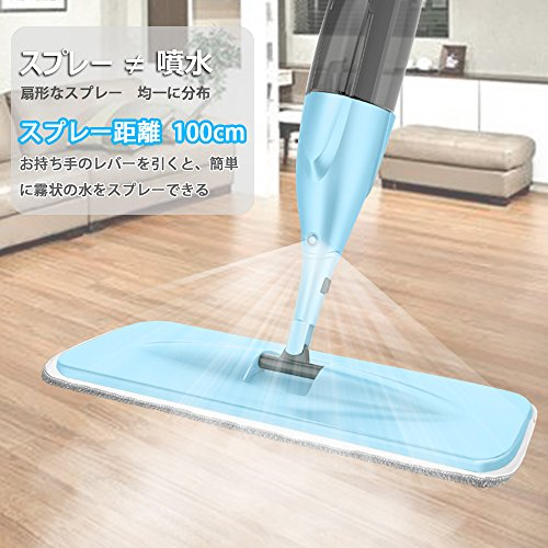 フロアモップ 【第二世代】 Kitclan スプレーモップ 水拭きモップ スプレー一体型 マイクロファイバー 回転モップ 【手を汚さず、腰をかけず】 床掃除用モップ 交換用パッドx2枚セット フローリングに適用 主婦専用