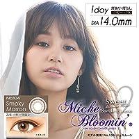 ミッシュブルーミンワンデー30枚入 【スモーキーマロン】  -2.50