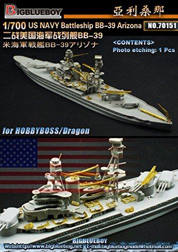 1/700 米海軍戦艦 BB-39 アリゾナ用エッチング