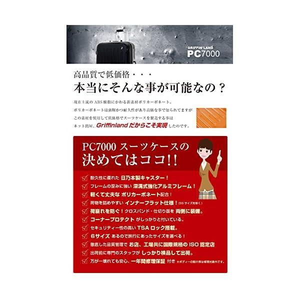 S型 ナイトブラック / newPC7000 ...の紹介画像9