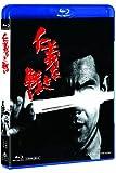 仁義なき戦い Blu-ray BOX (初回生産限定) 画像