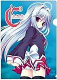 C3-シーキューブ-クリアファイル(2)