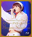 5th Anniversary Year's Final Liv...[Blu-ray/ブルーレイ]