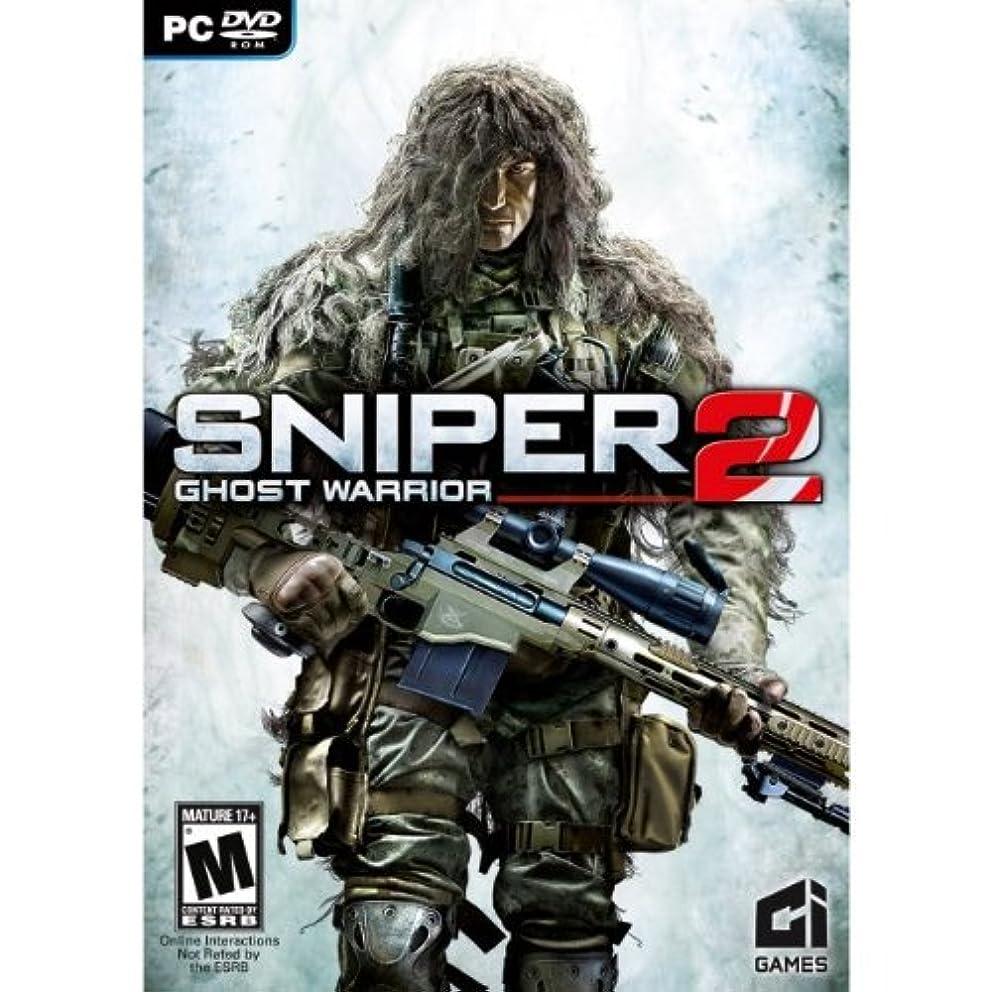 アラブサラボ犬ガソリンPC Sniper: Ghost Warrior 2 アジア版