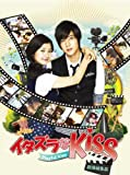 イタズラなKiss~Playful Kiss<劇場編集版>DVD[DVD]