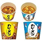 日清 カレーメシビーフ/シーフード 2種類 各3個入り 6個   生まれ変わったカレーメシはお湯を注ぐだけ!