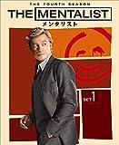 THE MENTALIST/メンタリスト <フォース> 前半セット(3枚組/1~12話収録) [DVD]