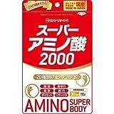 スーパーアミノ酸2000 300mg×300粒