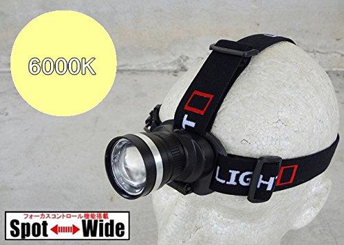 【 1W 白色:6000K / 明るさ:90ルーメン 】33mm径凸レンズ付 LED ヘッドライト フォーカスコントロール ZOOM : 焦点可変型 単4電池×3本 : 防滴仕様