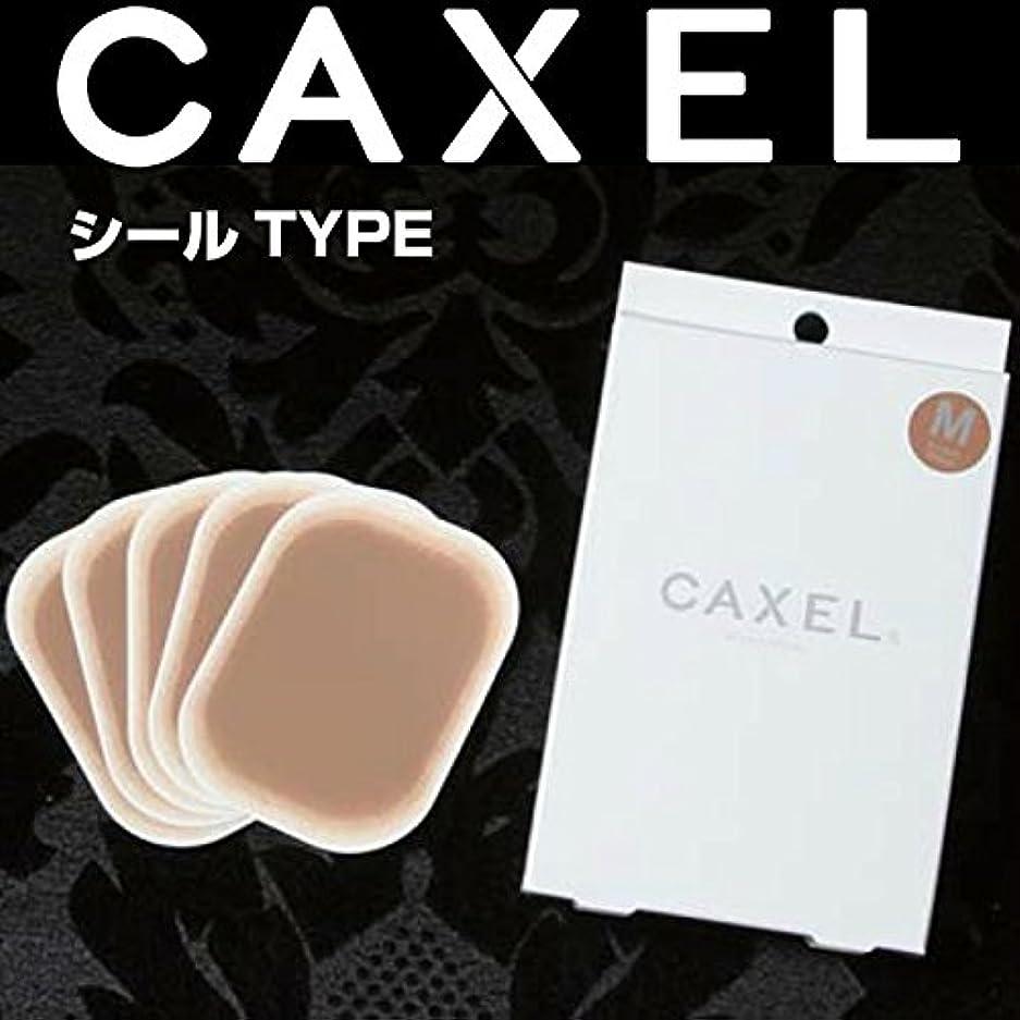 はい和解する死にかけているタトゥー 隠し CAXEL カクセル シールタイプ 特許出願中 極薄 医療用粘着剤フィルム 刺青 キズ アザ隠し (Mサイズ(5枚入り), オーク)
