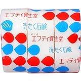 花椿 洗濯石鹸 3コ