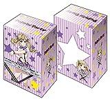 ブシロードデッキホルダーコレクションV2 Vol.300 バンドリ! ガールズバンドパーティ! 『市ヶ谷有咲』