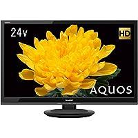 シャープ 24V型 液晶 テレビ AQUOS LC-24P5-B ハイビジョン 外付HDD対応(裏番組録画) ブラック 2017年モデル