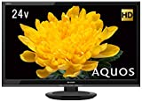 シャープ AQUOS 24V型 ハイビジョン 液晶テレビ ブラック LC-24P5-B
