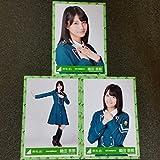 欅坂46 会場限定 生写真 サイレントマジョリティー衣装 3種 コンプ 織田奈那