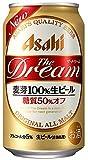 アサヒ ザ・ドリーム 350ml×24本
