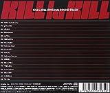 「キルラキル」オリジナルサウンドトラック 画像