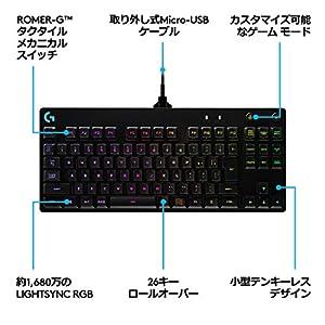 ゲーミングキーボード ロジクール PRO G-PKB-001 メカニカル 着脱式ケーブル テンキーレス eスポーツ FPS対応