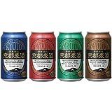 黄桜 京都麦酒 4缶アソートセット 350ml×4種アソート×6セット