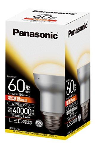 パナソニック LED電球 口金直径26mm  電球60W相当...