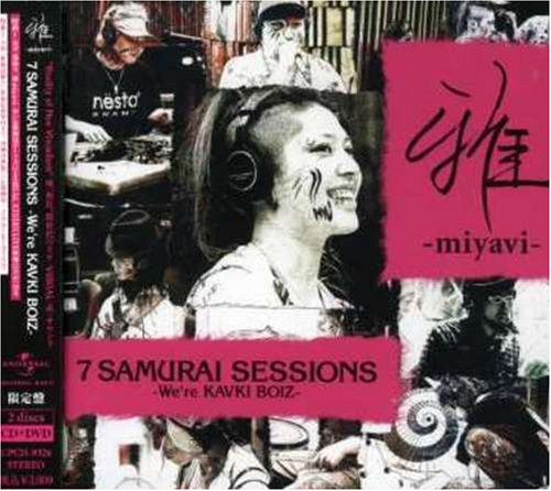 7 SAMURAI SESSIONS-We're KAVKI BOIZ-(初回限定盤)(DVD付)の詳細を見る