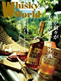Whisky World/2011 AUGUST