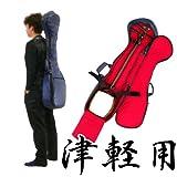 「三味入れ君」リュック式三味線ケース(津軽三味線用) 黒【Luc type shamisen case (for Tsugaru shamisen) Black】