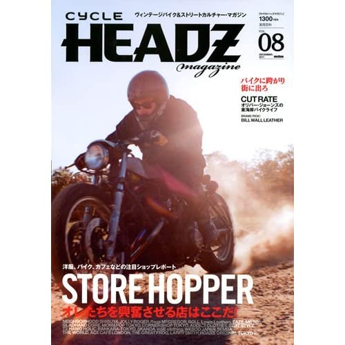 CYCLE HEADZ magazine Vol.8 (実用百科)