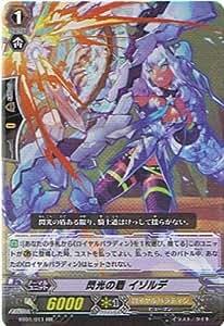 ヴァンガード 【 閃光の盾 イゾルデ[RR] 】BT01-011-RR 《騎士王降臨》