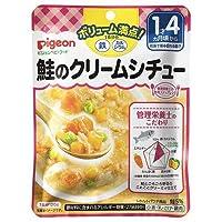食育レシピ鉄Ca鮭のクリームシチュー120g