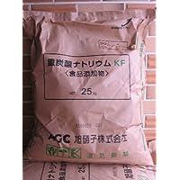 旭硝子 業務用クラフト袋入食品グレード重曹(重炭酸ナトリウム)25kg