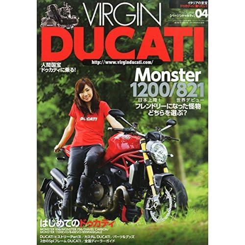 VIRGIN DUCATI (バージン ドゥカティ) Vol.4 2014年 09月号 [雑誌]
