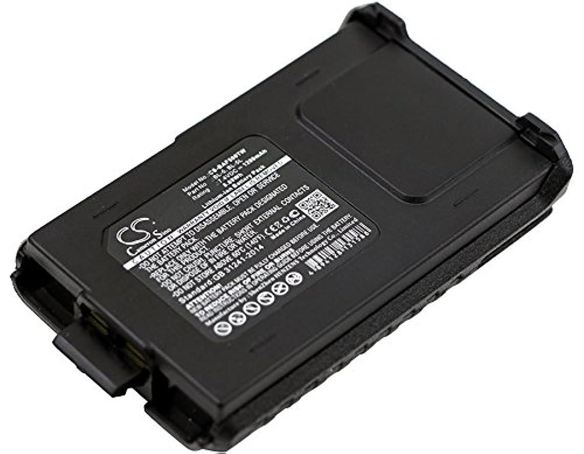 サーバ過去登場1200mAh BAOFENG BL-5 BL-5L 互換バッテリー 対応電池