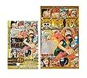 ワンピース0巻 ワンピースフィルム ストロングワールド クルーカード(3種類)セット【ONE PIECE (ワンピース)】