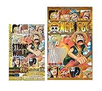 ワンピース0巻+ワンピースフィルム ストロングワールド クルーカード(3種類)セット【ONE PIECE (ワンピース)】