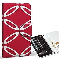 スマコレ ploom TECH プルームテック 専用 レザーケース 手帳型 タバコ ケース カバー 合皮 ケース カバー 収納 プルームケース デザイン 革 チェック・ボーダー 和風 和柄 赤 003878