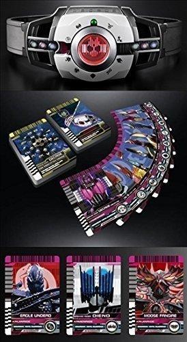 仮面ライダーディケイド COMPLETE SELECTION MODIFICATION DECADRIVER + RIDER CARD(コンプリート セレクション モディフィケーション ディケイドライバー + ライダーカード)